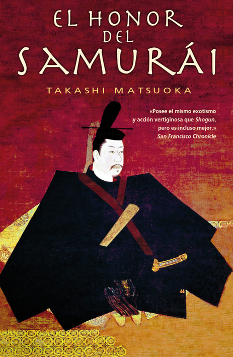 el-honor-del-samurai